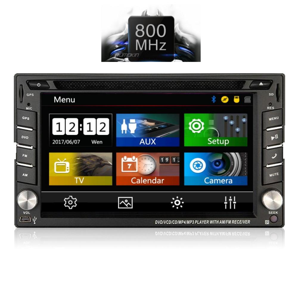 Οθόνη 2 DIN - IQ-CR246_GPS στο X-treme Audio