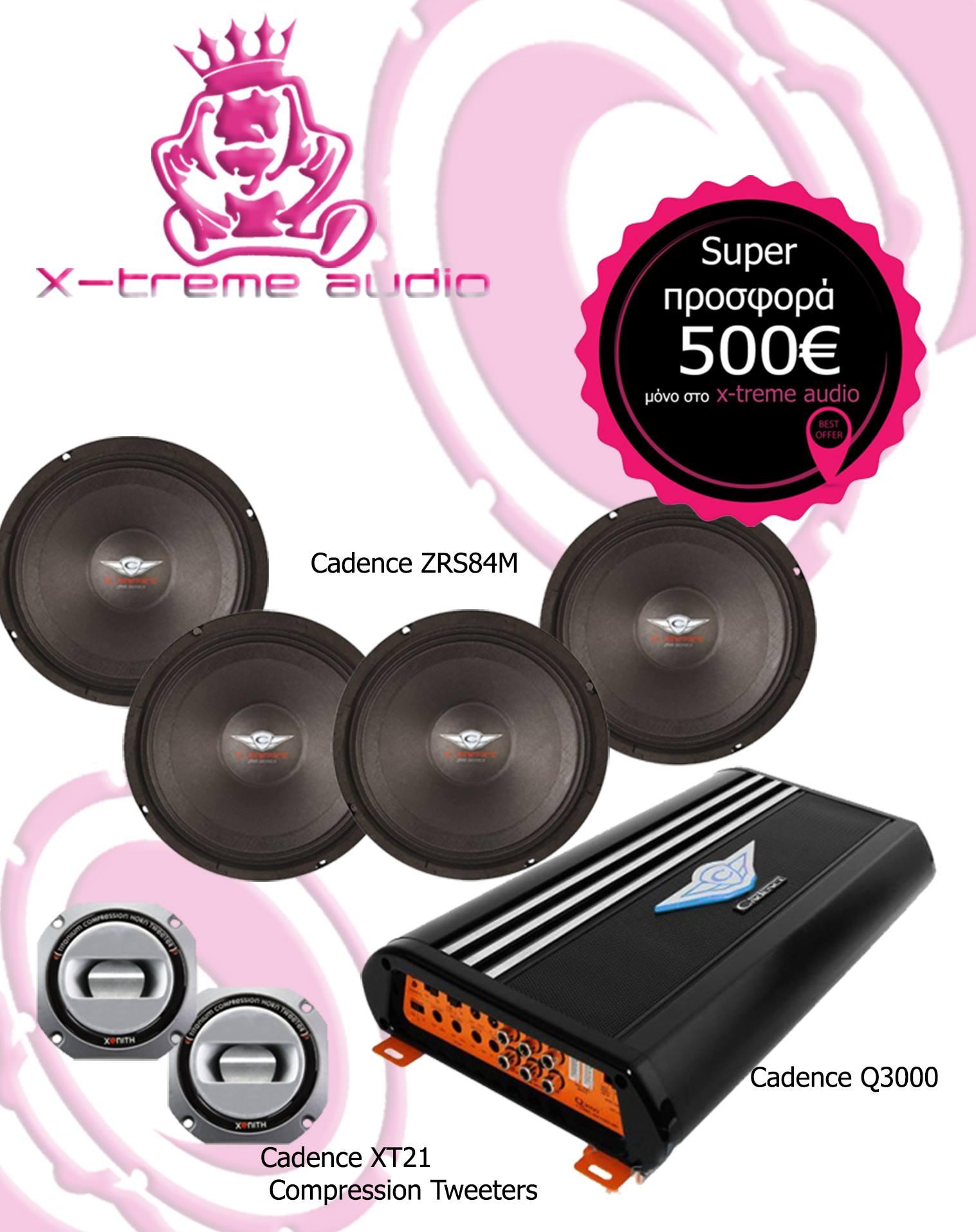 Πακέτο προσφοράς cadence στο X-treme Audio