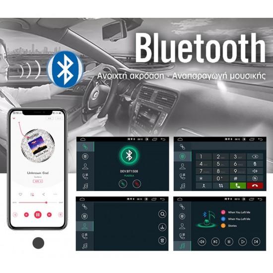 """Οθόνη ΟΕΜ VW SKODA SEAT Android 10 (4GB) οθόνη αυτοκίνητου 9"""" GPS 5649 στο X-treme Audio"""