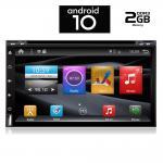Οθόνη ANDROID 2 DIN -IQ-AN X689_GPS (DVD) στο X-treme Audio