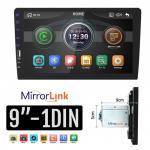 """9"""" ιντσών 1DIN multimedia οθόνη αφής 4899 στο X-treme Audio"""