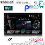 Οθόνη ANDROID 2 DIN -IQ-AN9690_GPS (DVD) στο X-treme Audio